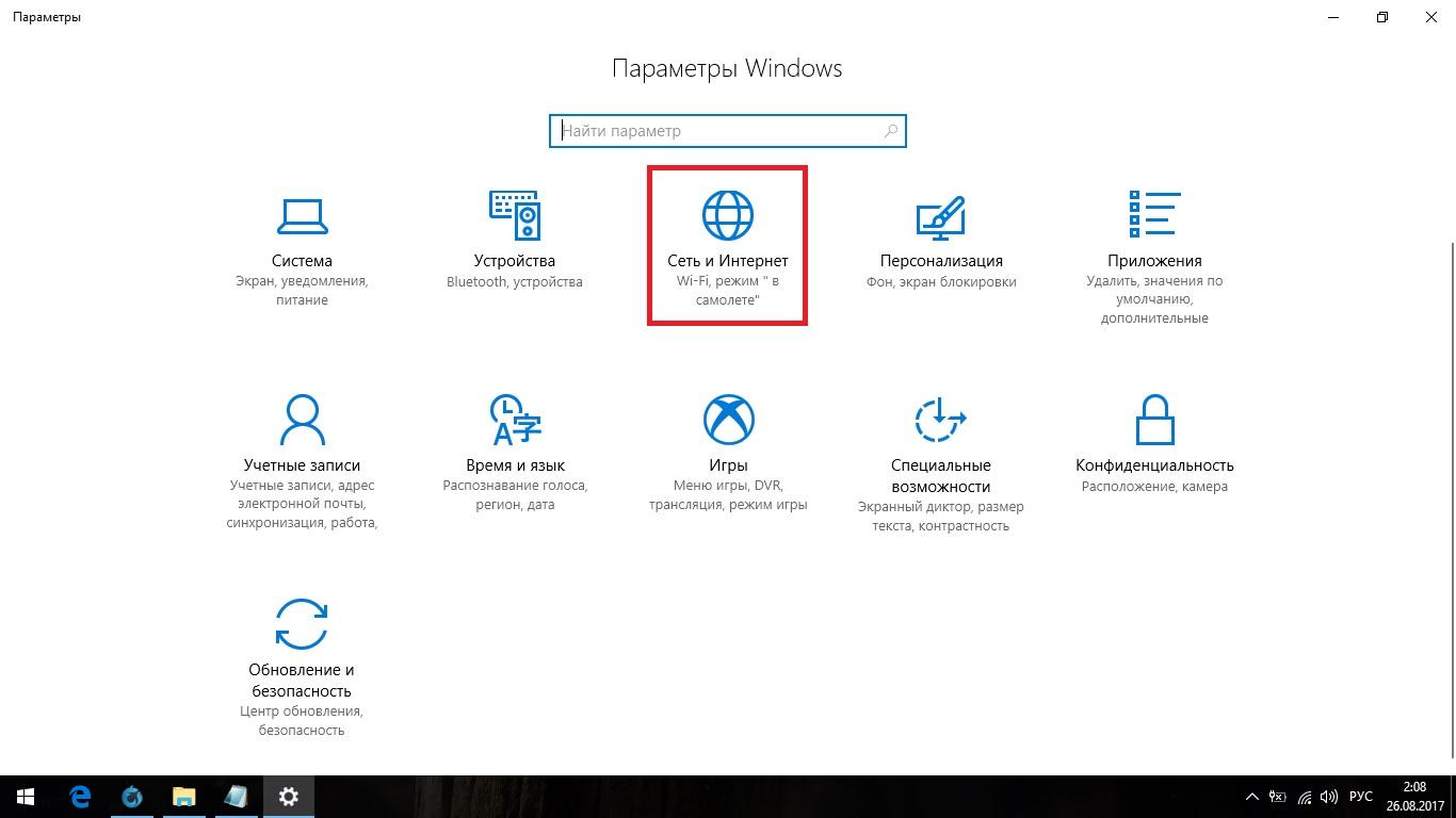 Hatalar da dahil olmak üzere, Windowsda ses çalma ile ilgili sorunların çözülmesi ses servisi çalışmıyor