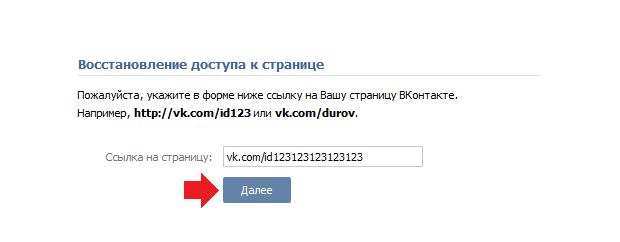Vkontakte Soyadını Hatırlamıyorsanız Ne Yapmalısınız Vk Dan