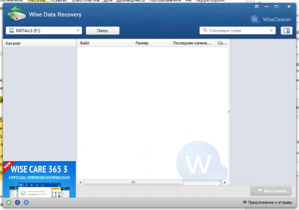 Как восстановить случайно стертые файлы на карте памяти (флешке) | 421x600