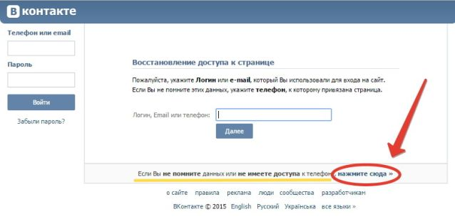 Birçok arkadaşı nasıl VKontakte yapabilirim Popüler yollar