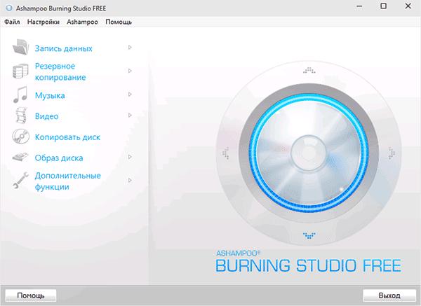Programas Para Escribir Mp3 Diez Software Libre Para Grabar Discos