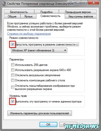 site vraiment gratuit de rencontre where to put xinput1 3 dll