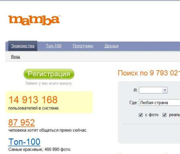 ярославль знакомств регистрации сайт мамба без
