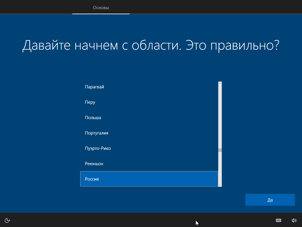 Windows başlatma hataları durumunda kayıt defteri kurtarma