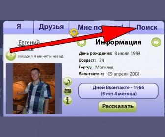 Sayfa VC da ne zaman oluşturuldu Doğrulama yöntemleri