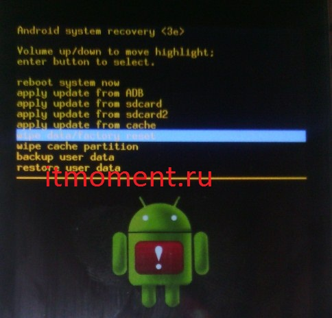 Как сделать полный сброс для андроида 315