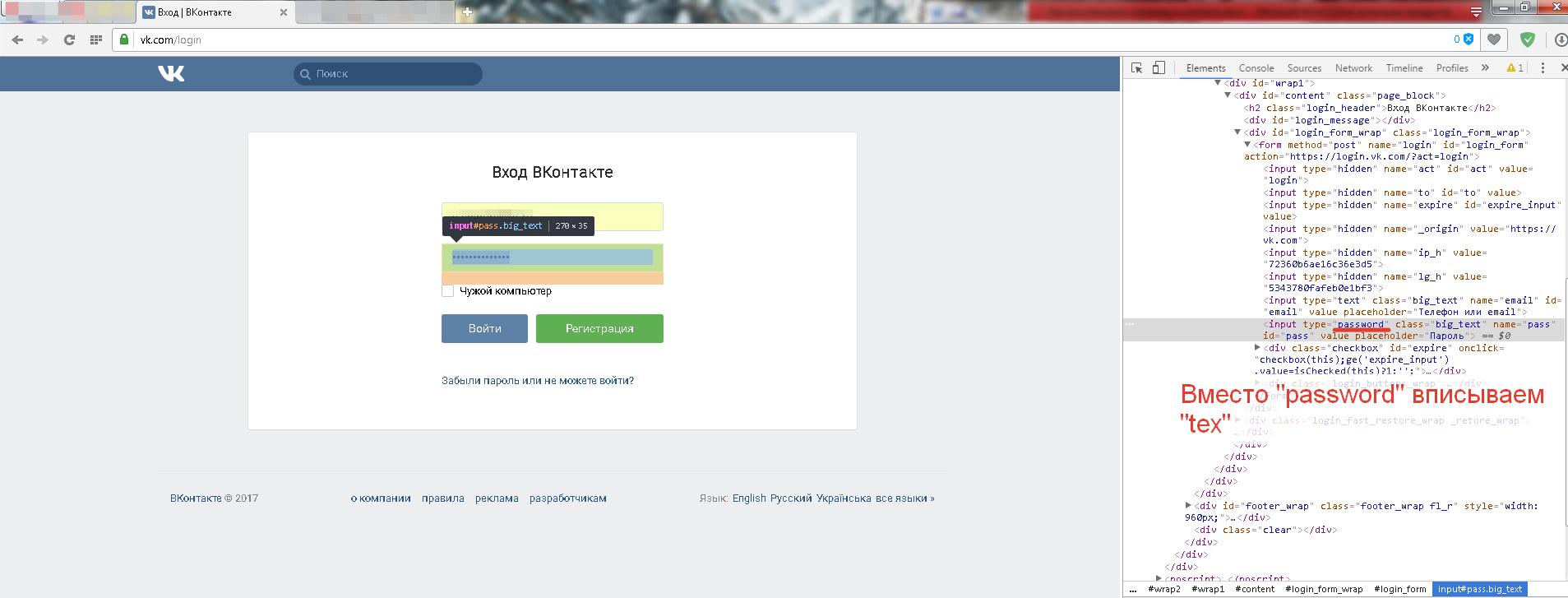 Sayfanıza VKontakte erişimini nasıl kısıtlayacağınıza ilişkin soruya verilen yanıtlar 19