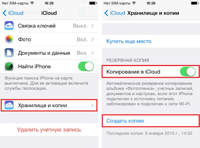 HayTunes ile iPhone un geri yüklenmesi: adım adım talimatlar 84
