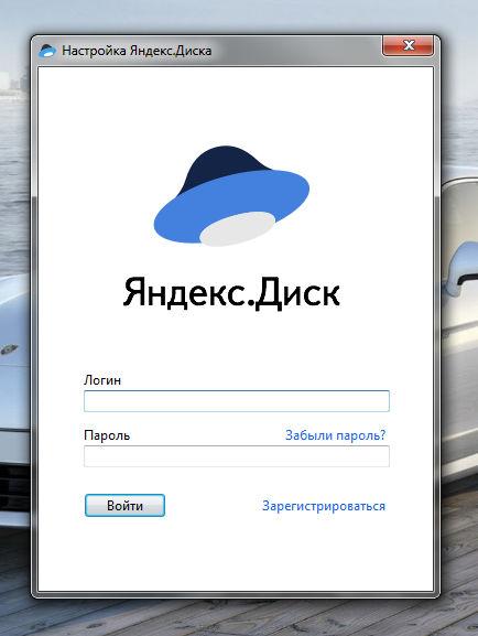 Yadi sk download file  Yandex Disk download gratuitamente em um