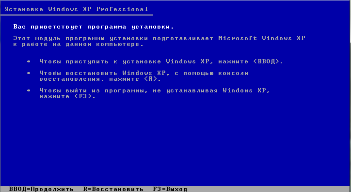 Windows operatsion tizimining standart dasturlari