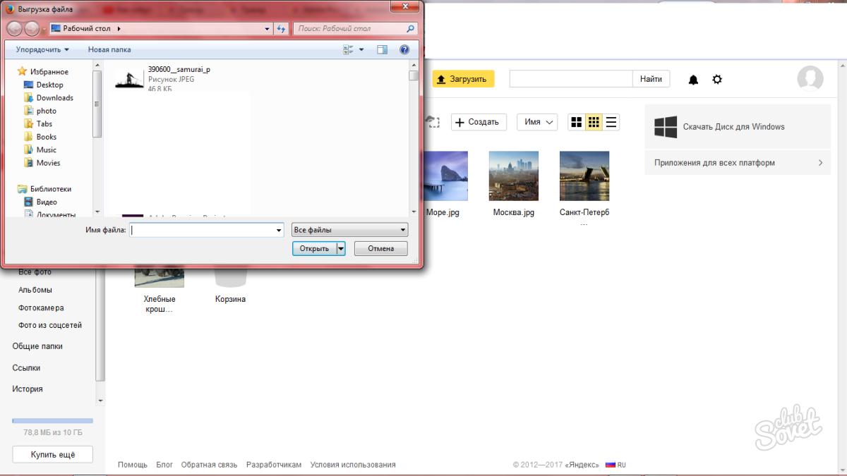Windowsu etkinleştirin. Hata kodu 0x8007007b: bunu nasıl düzeltebilirim 70