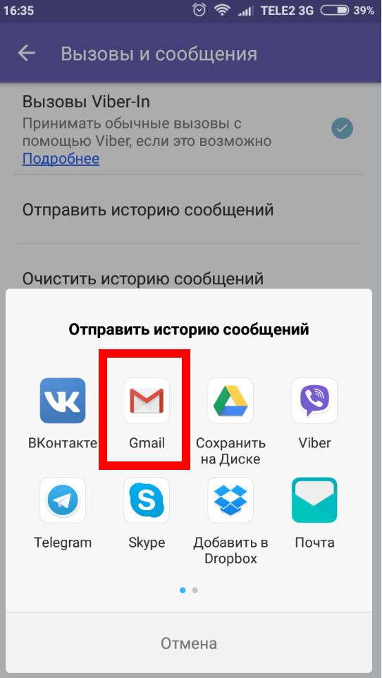 Wiederherstellen telegram verlauf gelöscht Telegram: Chat