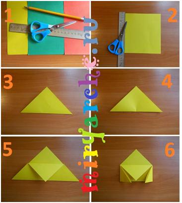 Как сделать уголок из листа 464
