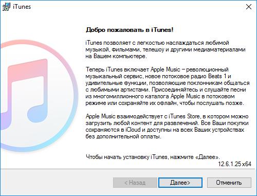 HayTunes ile iPhone un geri yüklenmesi: adım adım talimatlar 58