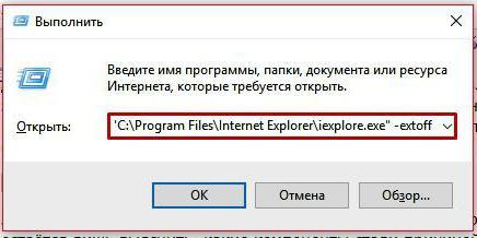 explorer starter ikke
